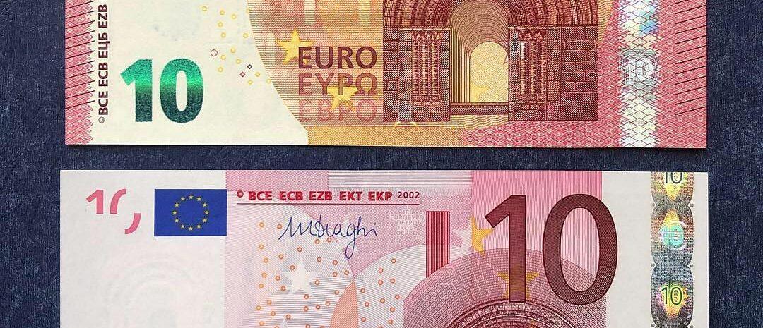 Hochwertiges Falschgeld